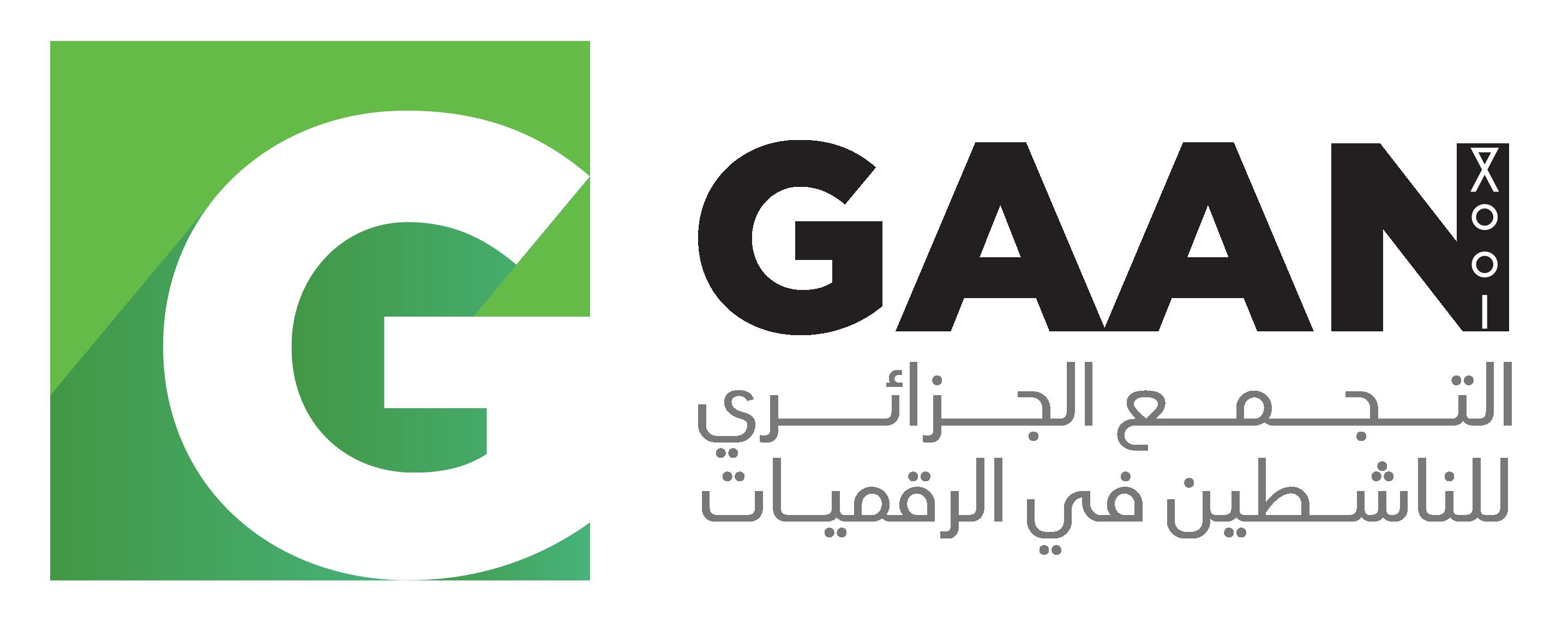 Blog Groupement Algérien des Acteurs du Numérique