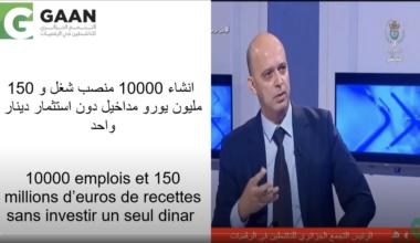10.000 Emplois et 150M$ juste en changeant une loi